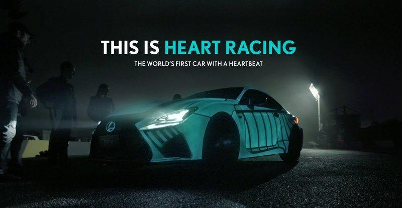 Lexus Unveils World's First Heartbeat Car