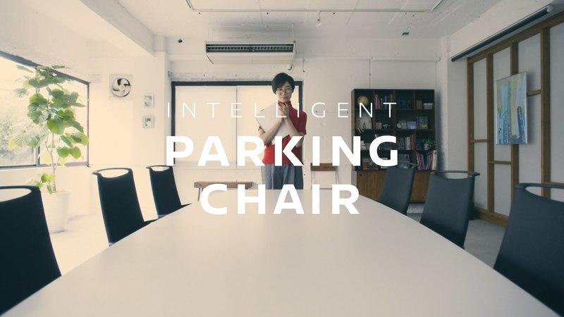 Chairs That Move By Themselves Is Nissan's Latest Technological Breakthrough