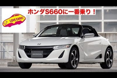 Honda S660 First-Drive In Japan: Video