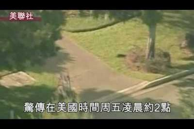Video: Chinese media creates CGI re-enactment of Tiger Woods' crash