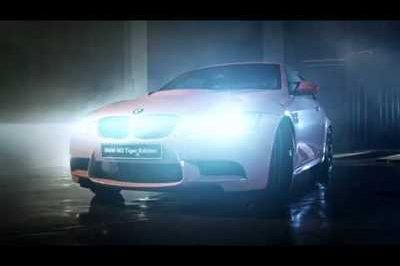 Video: BMW M3 Tiger Edition Trailer Is All Loads Of Awesome