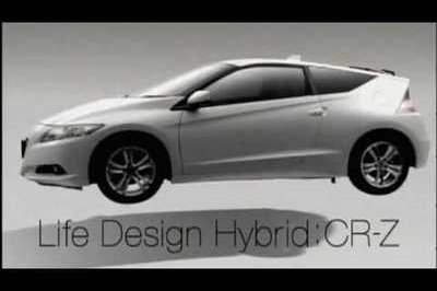 Video: Honda's new CRZ commercials touch on 'Live Design'