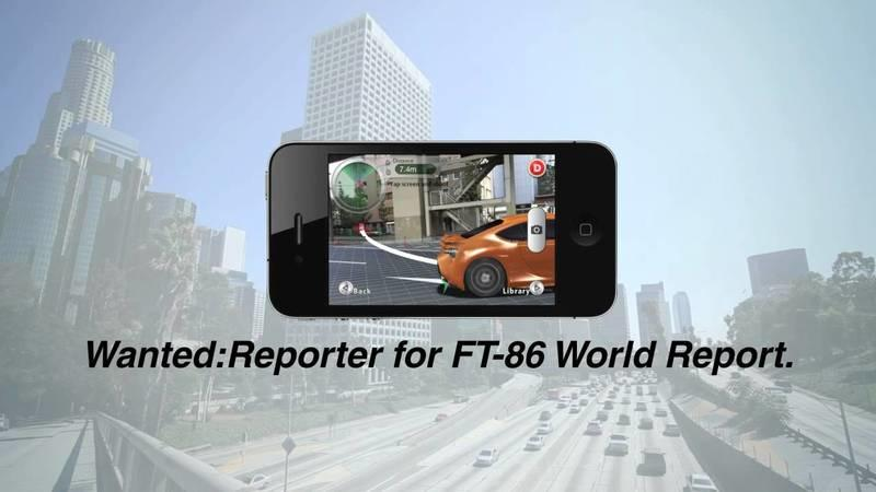Toyota launches FT-86 App