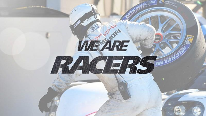 Video: We Are Racers - Episode 2