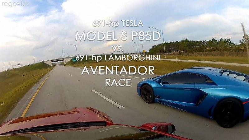 Tesla Model S P85D Vs. Lamborghini Aventador: Video