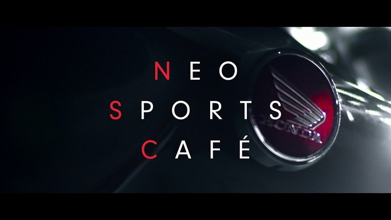 Honda gets out a second teaser video for its Project NSC.