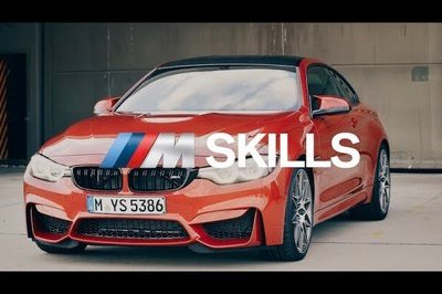 Video of the Day: BMW Wants to Show You How to Use a Dual-Clutch Transmission