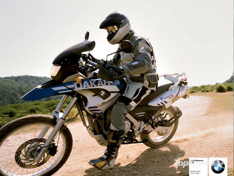 bmw f650 gs dakar. Inspired by some of the world's harshest terrain.