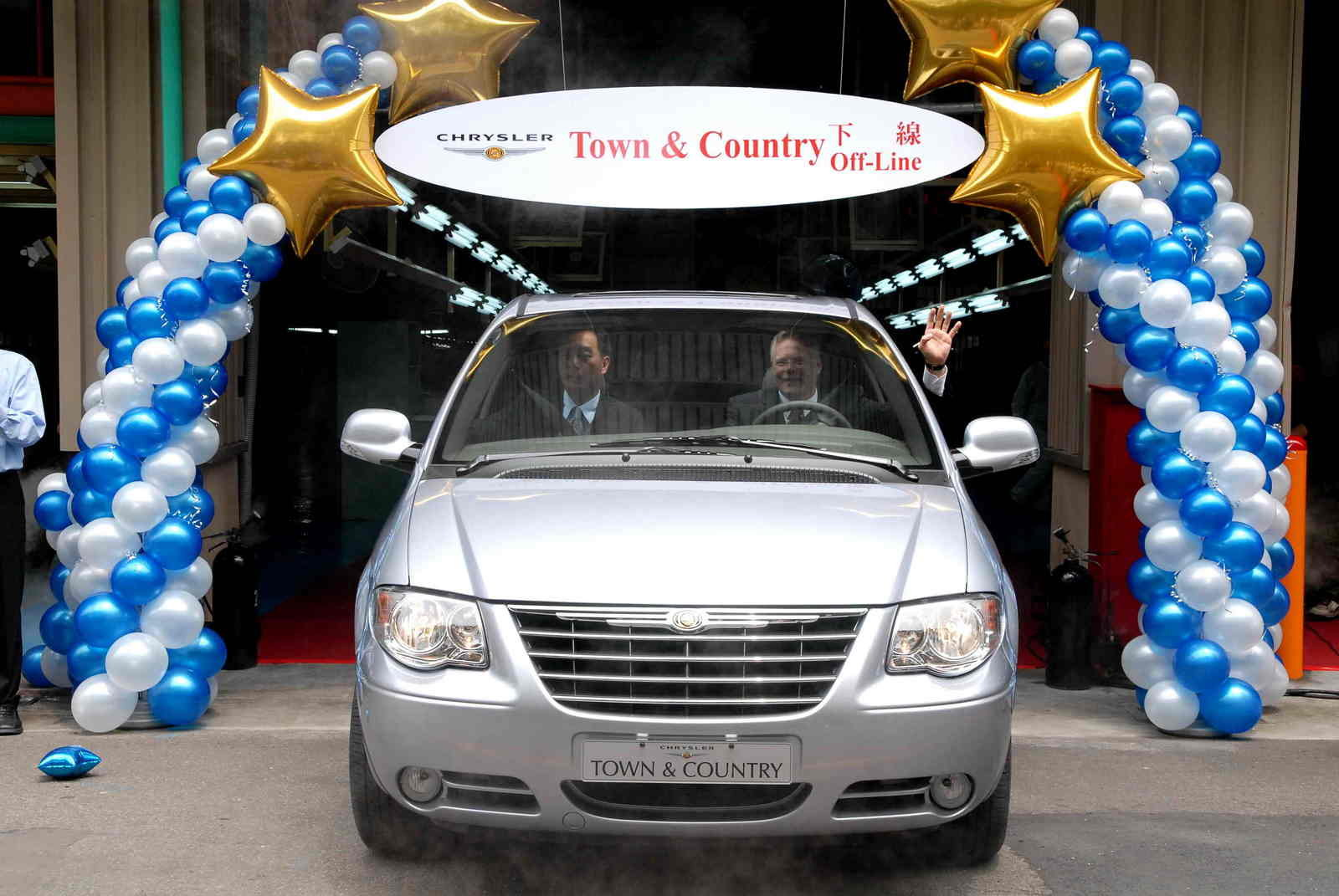 Daimlerchrysler and china motor corp celebrate start of for Town country motors