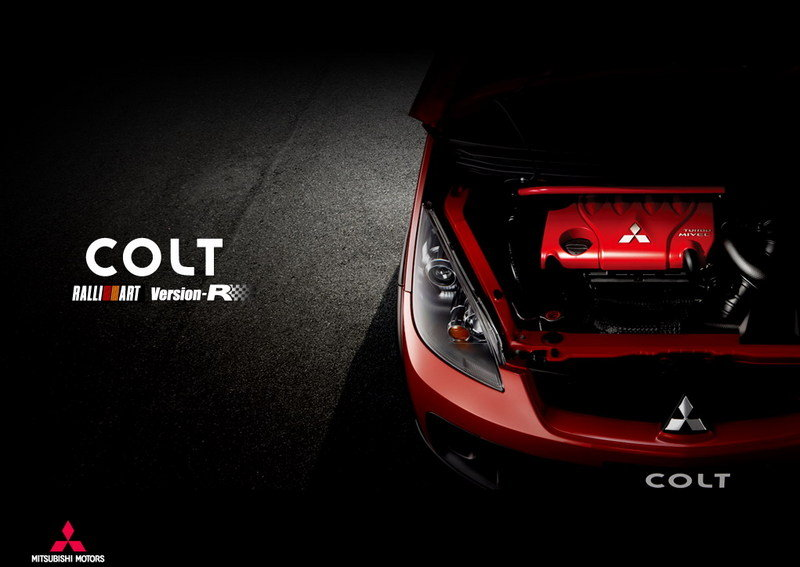 2006 Mitsubishi Colt Ralliart Version R