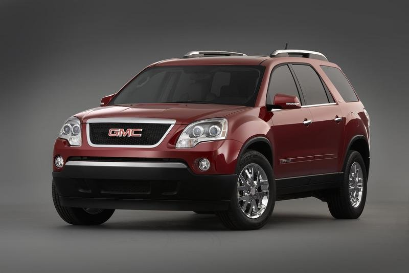 2007 GMC Arcadia prices announced