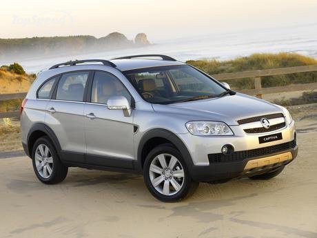 Holden today launched its all new Captiva sports utility vehicle range,
