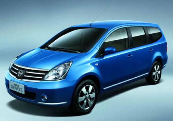 2007 Nissan Livina Geniss Review Top Speed