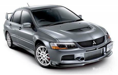 mitsubishi lancer evolution ix mr fq-360. The Lancer Evolution IX MR is the