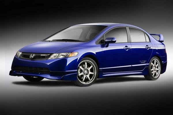2008 honda civic mugen si sedan review top speed. Black Bedroom Furniture Sets. Home Design Ideas