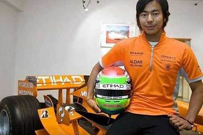 Sakon Yamamoto official driver of Spyker F1 team