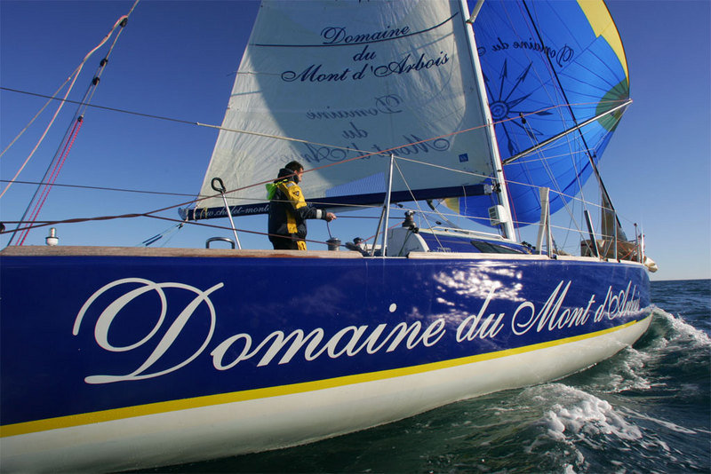 Solitaire Afflelou Le Figaro will start from Caen on Tuesday 31 July at 15:00 hours