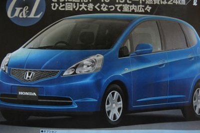 2008 Honda Fit / Jazz brochure leaked