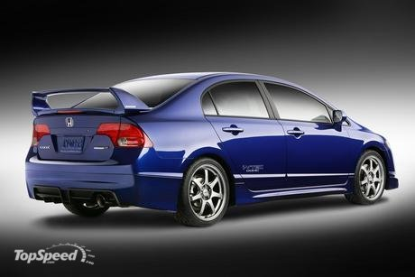 The limited-production Civic MUGEN Si Sedan (maximum of 1000 units for the