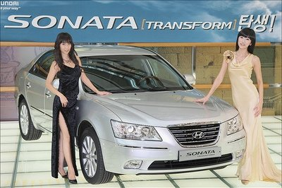 2009 Hyundai Sonata - first official images