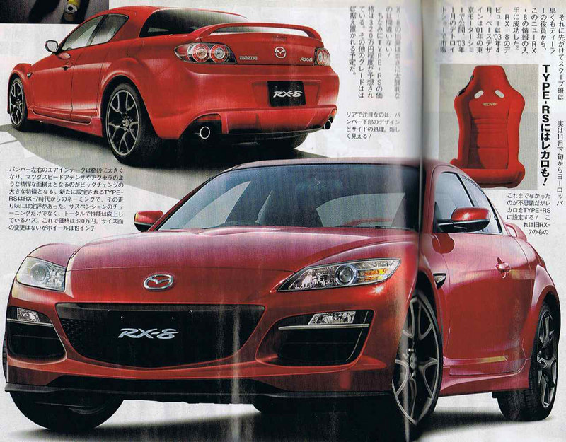 Mazda RX8 News And Reviews | Top Speed