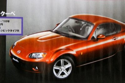 Mazda MX-5 Coupe might look like this?