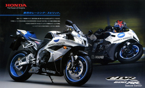 Honda Cbr600rr Special Edition Motorcycle News Top Speed