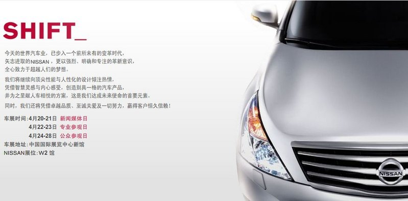 Nissan Intima Reviews Specs Prices Photos And Videos Top Speed