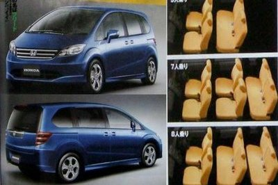 2009 Honda Freed to be released next week