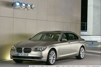 All new BMW 7-Series official photo leaked