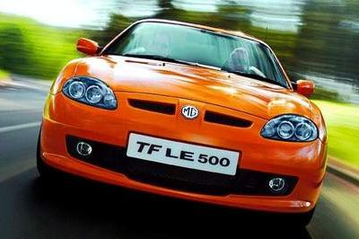 MG TF LE500 pricing announced