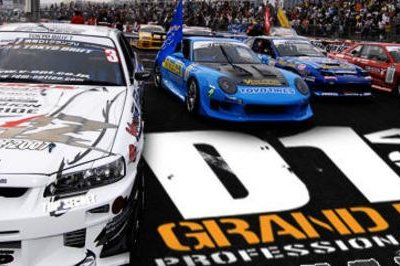 D1GP USA Japanese drivers announced