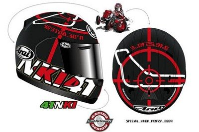 Arai taking orders for Haga Monza limited edition helmet