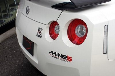 2009 Nissan GT-R by Mine's