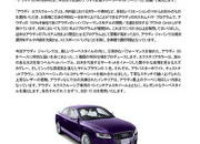 Special edition Audi S5 for Japan - image 304242