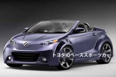 Toyota planning new compact car based on iQ