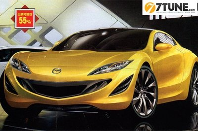 Mazda RX-7 Concept could make an appearance at this year's Tokyo Motor Show