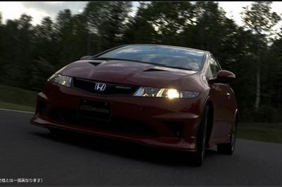 Honda Civic Type R Euro by Mugen