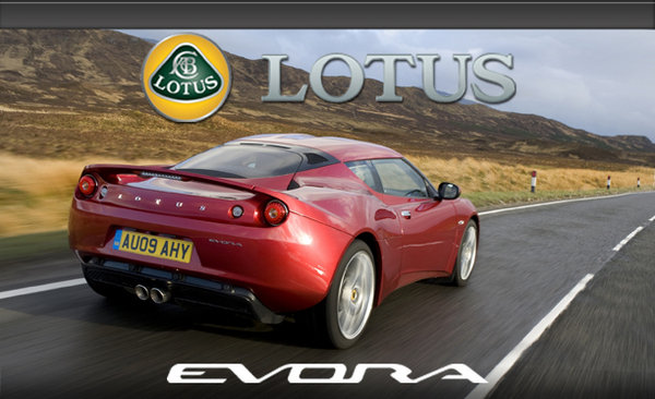 2010 lotus evora u.s. pricing announced picture