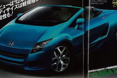 Honda working on Beat successor
