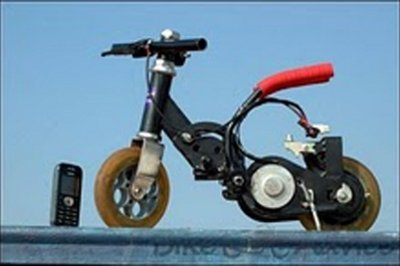 Moosshiqk, world's smallest electric bike