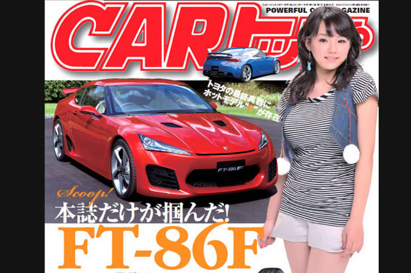 Japan's Best Car magazine makes rendering of rumored Toyota FT-86F