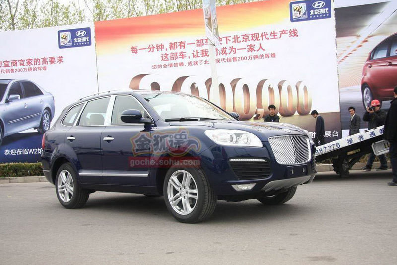 Huatai's R35 SUV is yet another example of Chinese originality - or lack thereof