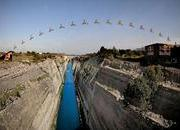 Robbie Maddison jumps over Corinth Canal in Greece, sets new world record - image 357233