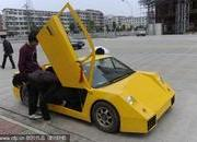 Chinese man builds his own Lamborghini - or something that looks like it - image 360454
