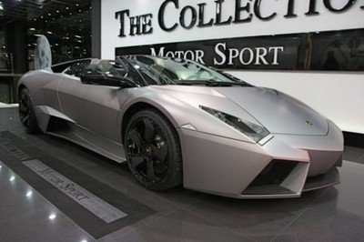 Lamborghini Reventon #1 is up for sale at Jameslist