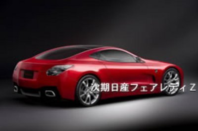 Next generation Nissan Fairlady Z will go hybrid