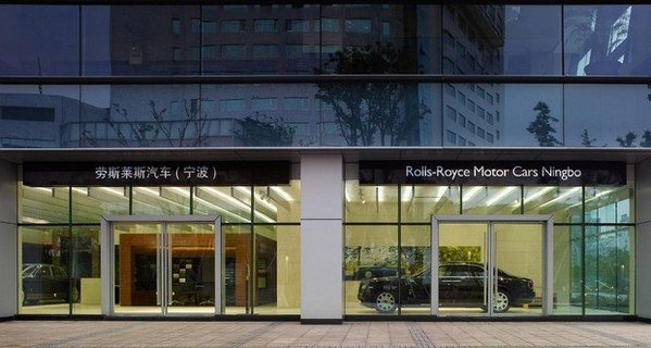 rolls royce opens yet another now its eight store in