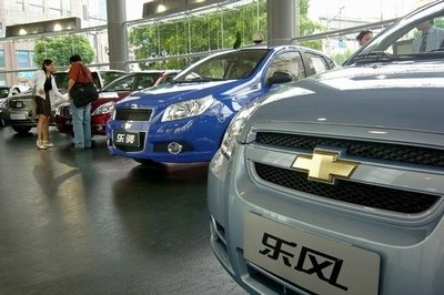 GM sales in China surpasses US in the first half of 2010 Exterior - image 367858