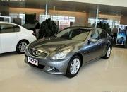 Infiniti G25 Hits Dealers In China - image 369358